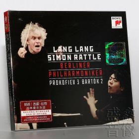 古典音乐碟片郎朗 普罗科菲耶夫第三钢琴巴托克第二钢琴协奏曲CD