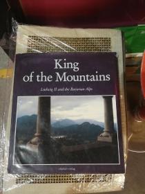 德国出版《王的山》巴伐利亚历史和地理   豪华大开本里面蓝色布面精装  里面全彩色精美图片具体见图,非常精美的一大本,网上没有搜到同款书很少见!图片上感觉是1984年出版的具体请参考图片德国出版的书价格一般都比较贵,况且是这种大开本彩色印刷大册子而且还很少见到的。