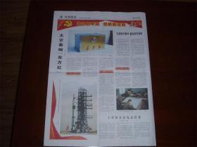 """太空奏响东方红,""""东方红一号""""卫星的音乐装置,金银滩崛起原子城,1964年我国第一颗原子弹爆炸成功(图),"""