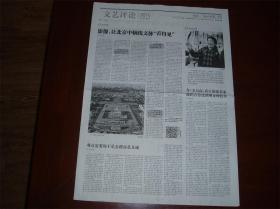 影像,让北京中轴线文脉看得见,北京中轴线上的部分建筑(图),
