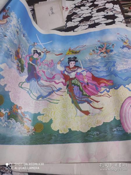 水漫金山寺(徐思一作)