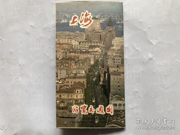 上海旅游交通圀 2开
