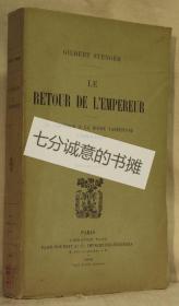 LE RETOUR DE L'EMPEREUR. Du Capitole à la roche tarpéienne. L'immolation. 1815.