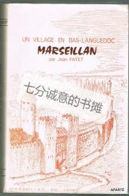UN VILLAGE EN BAS-LANGUEDOC : MARSEILLAN.