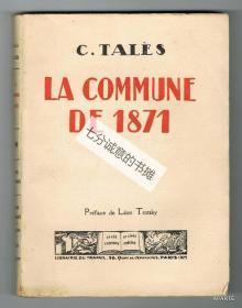 LA COMMUNE DE 1871. Préface de Léon Trotsky.