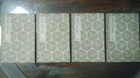 诗传名物集览(全4册,丛书集成初编1937年初版LQM)