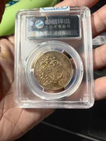 中华铜币双枚