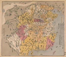 0358-1古地图1789 唐土历代州郡沿革图册 春秋列国图。纸本大小50.24*58.17厘米。宣纸艺术微喷复制