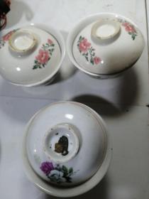 石嘴山瓷器厂盖碗茶杯三只