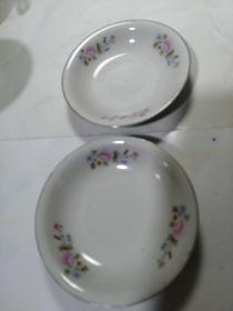 宁夏石嘴山市瓷器厂小盘子两只