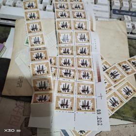 中华人民共和国印花税票1988年版、 1元新