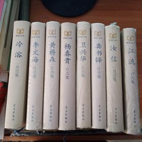 学习理论文库【23本合售】32开精装