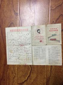 沈阳市区电汽车线路图