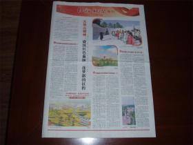 大别山精神:赓续红色血脉,逐梦新的征程,伟大的中国革命锻造崇高的大别山精神(图2),
