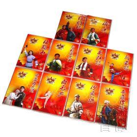 正版 10部中国戏曲京剧革命样板戏 红灯记/白毛女/海港 10DVD光盘现货