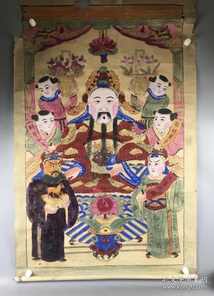 民国时期木版年画文财神