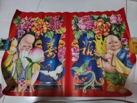 老年画:福寿万年