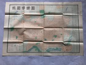沈阳市街图 2开