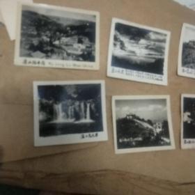 庐山风景照片6枚,三张有语录和主席像