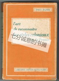 L'art de reconna?tre les styles coloniaux de la France.
