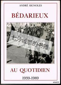 B?DARIEUX AU QUOTIDIEN 1939-1989