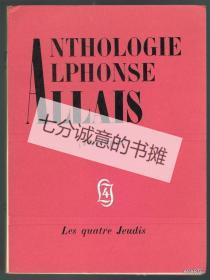 ANTHOLOGIE ALPHONSE ALLAIS. (Poétique). Introduction par Anatole Jakovsky.