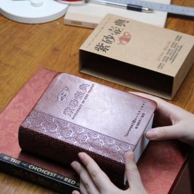 紫砂壶典【包正版】