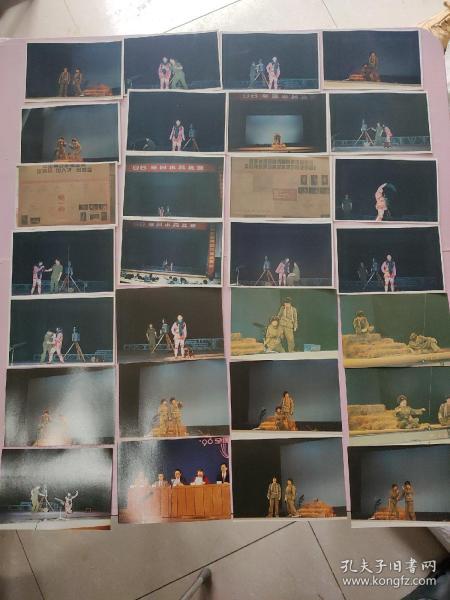 1996年全国小品比赛照片48张