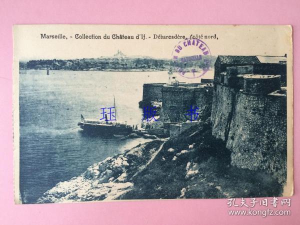 12张,全部有戳,民国,明信片,一个民国时期留学法国的人所保存的,应该是关于法国马赛的,marseille