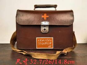 【大海航行靠舵手】红十字牛皮医药箱,物品实拍如图!