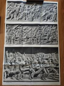 人民英雄纪念碑浮雕图片8张