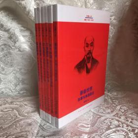 大商人套装全6册傅国涌本商人财经追寻中国企业家的本土传统读库