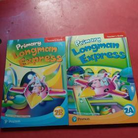 【朗文小学英语】Primary Longman Express Teacher's Guide 2A+2B。