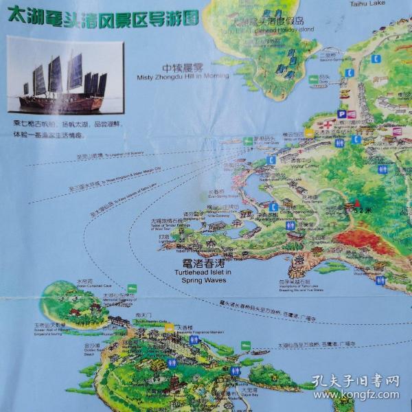 太湖鼋头渚风景区导游图
