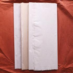 日本7-80年代老宣纸高级花纹宣三色50张137*70cm书画宣纸N1105