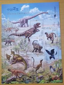 2017—11恐龙