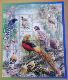 2008—4中国鸟小版