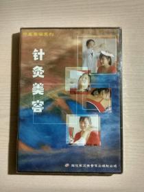 中医美容系列:针灸美容(VCD)全新未拆封
