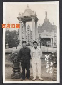 1959年春节,广州黄花岗烈士墓留念老照片