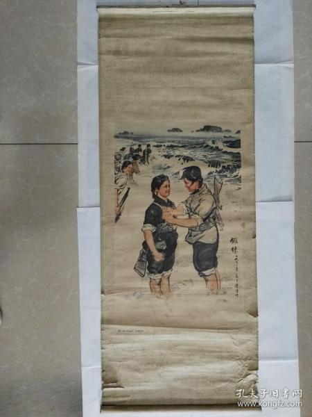 73年女民兵、女知青年画到大江、大海里锻炼