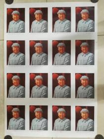 四个伟大毛主席整版宣传画16张连印,8张一起800元