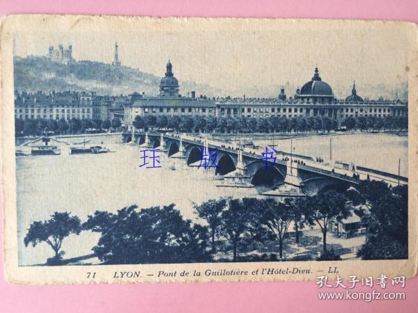 10张,民国,明信片,基本上全是关于法国的,巴黎,里昂,等地,一个民国时期留学法国的人所保存的(PARIS AVENUE DE BRETEUIT,lyon)