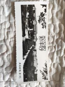 旧照片,北京邮电学院