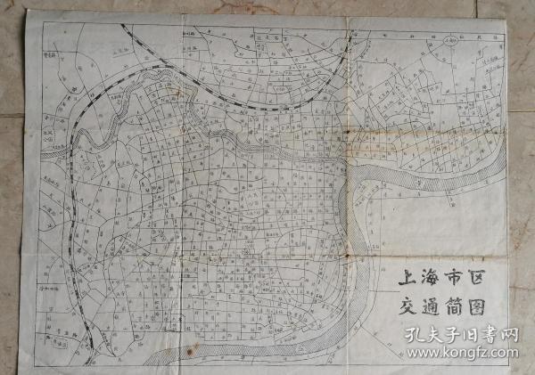 正面北京背面上海交通图