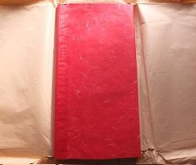 日本和纸红色云龙纸1刀100张100*68cm色纸 N1115