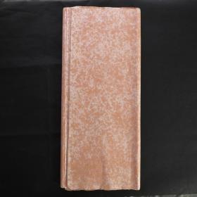 中国80年代老宣纸虎皮宣35张169*70cm色纸书画宣纸N1118