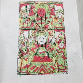 平水雕版印刷《文武财神》,平阳木版年画