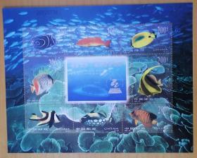 1998—29海底世界小版