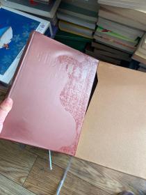 中国大百科全书 外国文学1 带外盒