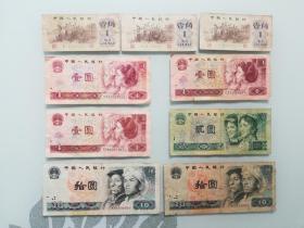纸币多枚合售(见图)